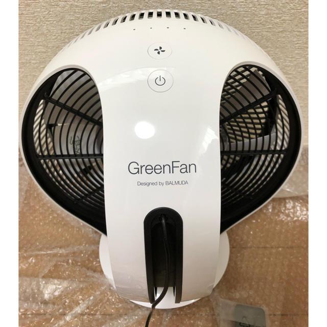 BALMUDA(バルミューダ)のバルミューダ サーキュレーター GreenFan Cirq EGF-3300 スマホ/家電/カメラの冷暖房/空調(サーキュレーター)の商品写真