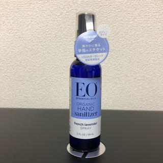 イーオー(EO)のEO essential oils hand sanitizer(その他)
