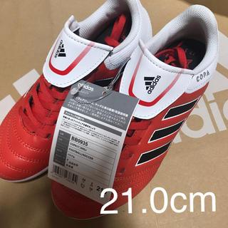 アディダス(adidas)の新品  7225円→1999円  adidas  スパイク  早い者勝ち(シューズ)