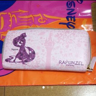 ディズニー(Disney)の長財布 ラプンツェル(財布)