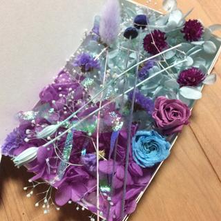 L パープル&ブルー 花材 アソートボックス(プリザーブドフラワー)