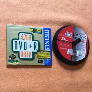 マクセル(maxell)のDVD-R他  計10枚(DVDレコーダー)