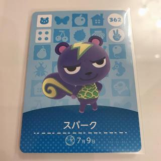 ニンテンドウ(任天堂)のどうぶつの森 amiiboカード スパーク(カード)