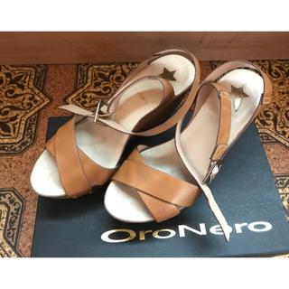 オロネロ(OroNero)のOroNero クロスストラップウエッジサンダル 37 キャメル(サンダル)