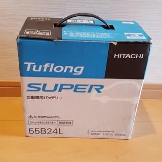 ヒタチ(日立)の(新品未使用)HITACHI バッテリー(メンテナンス用品)