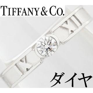 ティファニー(Tiffany & Co.)のティファニー アトラス ダイヤ 1P 一粒 K18WG リング 指輪 6.5号(リング(指輪))
