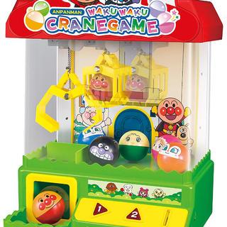 アガツマ(Agatsuma)のアンパンマン クレーンゲーム(知育玩具)