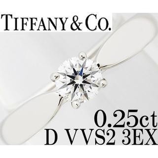 ティファニー(Tiffany & Co.)のティファニー ダイヤ 0.25ct D 3EX Pt リング 指輪 6.5号(リング(指輪))