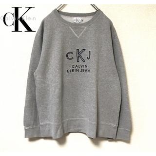 カルバンクライン(Calvin Klein)のCalvin Klein スウェット トレーナー 手書き風ロゴ(スウェット)
