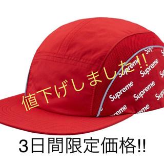 シュプリーム(Supreme)のDiagonal Logo Side Panel camp Cap(その他)