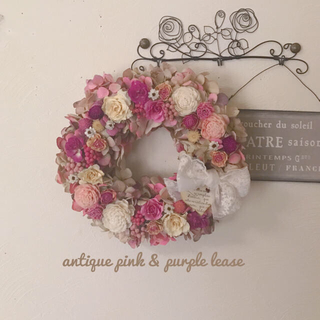 antique pink & purple lease(ドライフラワー)