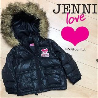 ジェニィ(JENNI)のジェニィ 100 2WAY ダウン50% ダウンコート ダウンジャケット キッズ(ジャケット/上着)