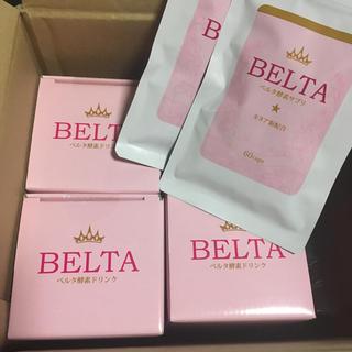 ベルタ酵素ドリンク3本サプリ2袋(ダイエット食品)