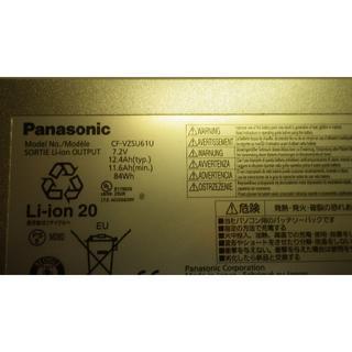 パナソニック(Panasonic)の【ジャンク品】CF-S9KY7CDPのバッテリー(ノートPC)