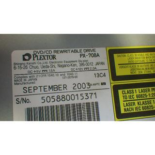 【ジャンク品】PLEXTOR PA-708A (デスクトップ型PC)