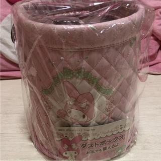 サンリオ(サンリオ)の新品 マイメロ ダストボックス ゴミ箱(ごみ箱)