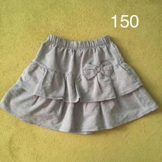 シマムラ(しまむら)の水色のスカート♡150(スカート)