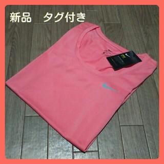 ナイキ(NIKE)の新品 NIKE 長袖Tシャツ(Tシャツ(長袖/七分))