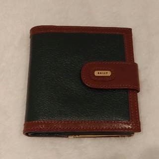 バリー(Bally)のBALLY 二つ折り財布(折り財布)