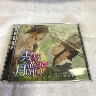 韓国ドラマ 雲が描いた月明かり OST(日本盤)(テレビドラマサントラ)