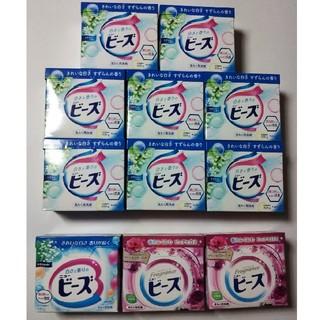 洗濯洗剤ニュービーズ粉末(洗剤/柔軟剤)
