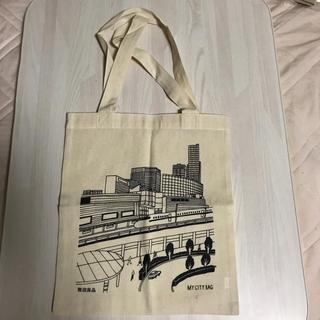 無印良品布製エコバッグ新品(同梱で130円)