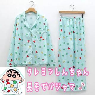 sakura様専用 クレヨンしんちゃんパジャマ (パジャマ)