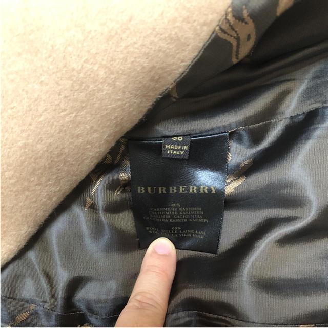 BURBERRY(バーバリー)の広さま専用【美品】バーバリー カシミヤ混トレンチコート レディースのジャケット/アウター(ロングコート)の商品写真