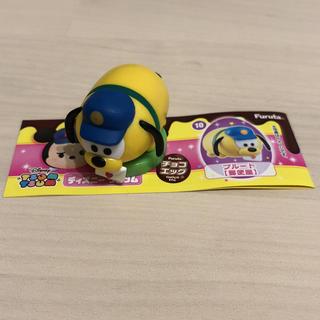 ディズニー(Disney)のディズニーツムツム チョコエッグ 10 プルート 郵便屋(ゲームキャラクター)