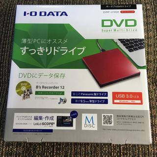 アイオーデータ(IODATA)のアイオーデータ ポータブルDVDドライブ DVRP-UT8SR(PC周辺機器)