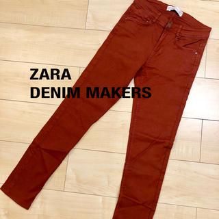 ザラ(ZARA)のZARA スキニーデニム カラーパンツ 32 XS テラコッタ レンガ色 赤褐色(スキニーパンツ)