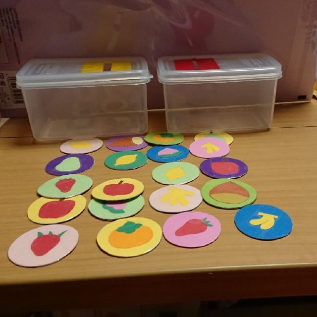 ぽっとん落とし  30枚 保育 乳児 知育玩具  キッズ/ベビー/マタニティのおもちゃ(知育玩具)の商品写真