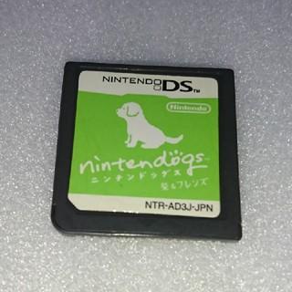 ニンテンドーDS(ニンテンドーDS)のニンテンドッグス   紫&フレンズ(携帯用ゲームソフト)