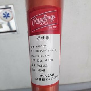 ローリングス(Rawlings)の新品 硬式 ローリングス 5150VELO  83cm 900g ミドルバランス(バット)