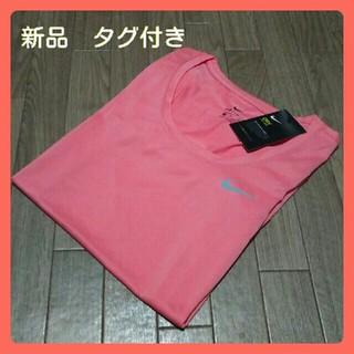 ナイキ(NIKE)の新品 NIKE長袖Tシャツ(Tシャツ(長袖/七分))