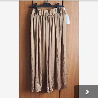 シマムラ(しまむら)の新品 シャンブル サテンスカート(ロングスカート)