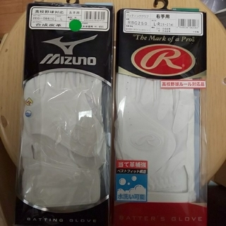 ミズノ(MIZUNO)の新品 L 両手 バッティンググローブ ミズノ ローリングス 白 (その他)