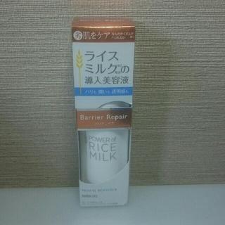 マンダム(Mandom)の☆送料込み  マンダム / バリアリペア プライマルブースター(美容液)
