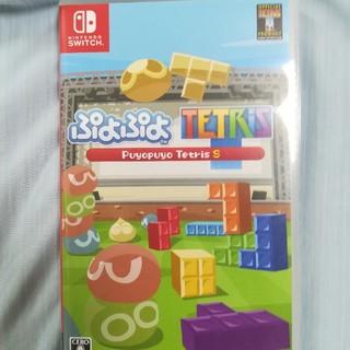 ニンテンドースイッチ(Nintendo Switch)のぷよぷよテトリス(家庭用ゲームソフト)