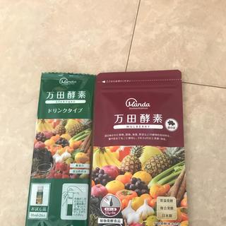 新品☆万田酵素(その他)