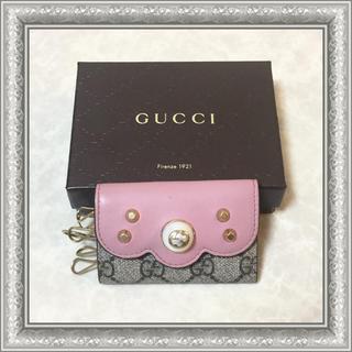 d43459e46367 グッチ(Gucci)のGUCCI グッチ キーケース GGスプリーム ピオニー レザー パール ピンク(
