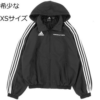コムデギャルソン(COMME des GARCONS)のXS Gosha Rubchinskiy adidas ブラック ジャケット(ジャージ)
