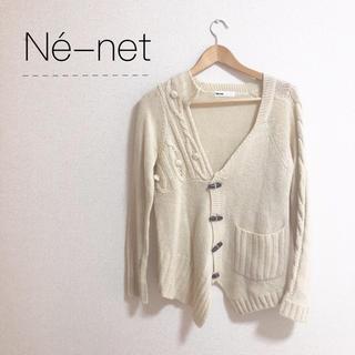 Ne-net - Né-net ニットカーディガン
