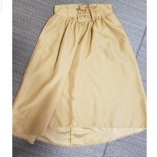 シマムラ(しまむら)の美品★フィッシュテール スカート(ロングスカート)
