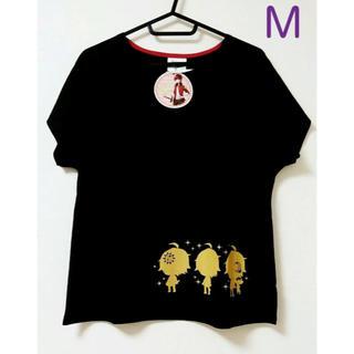 シマムラ(しまむら)のしまむら 夢王国と眠れる100人の王子様 コラボTシャツ Mサイズ 新品タグ付(その他)