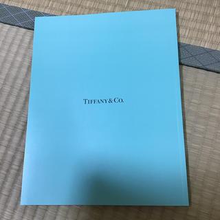 ティファニー(Tiffany & Co.)のティファニーカタログ(その他)