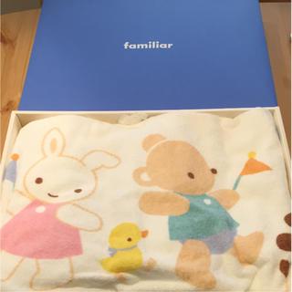 familiar - 新品 ファミリア タオルケット 寝具
