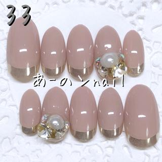 送料&カラー変更1色無料«33»ジェルネイルチップ♡*.