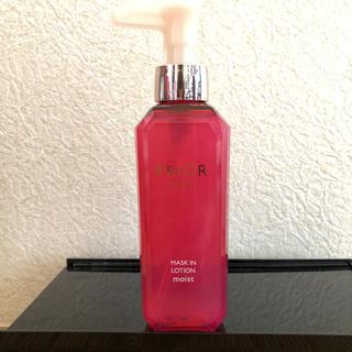 プリオール(PRIOR)のプリオール マスクイン化粧水 未使用(化粧水/ローション)