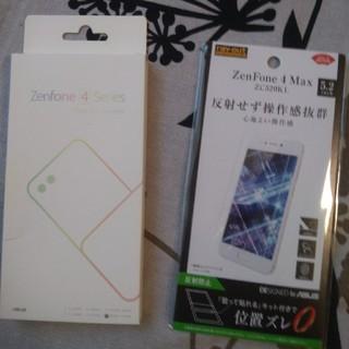 エイスース(ASUS)のZenfone4 ZC520KL ケース&保護シート(Androidケース)